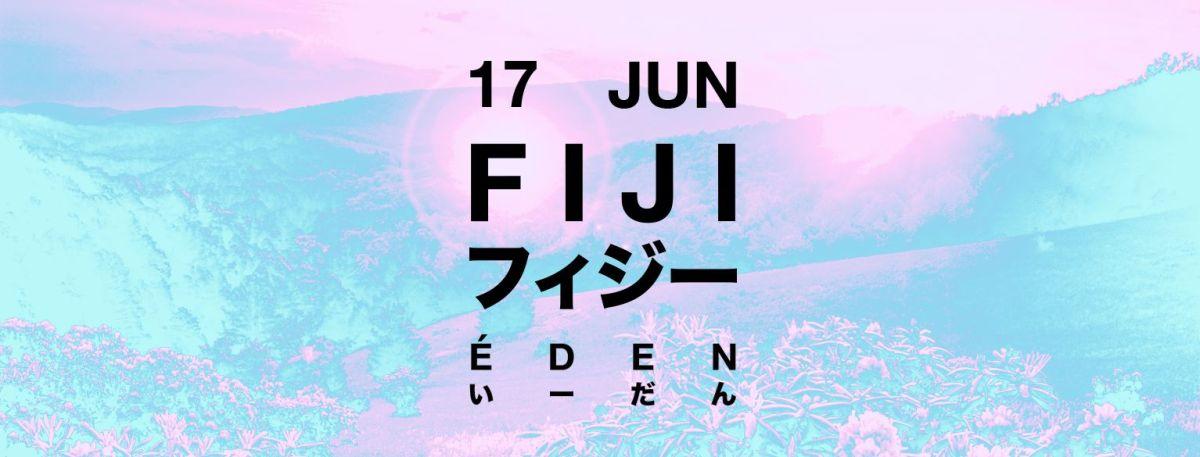 17/06 23h :: Festa FIJI :: Éden